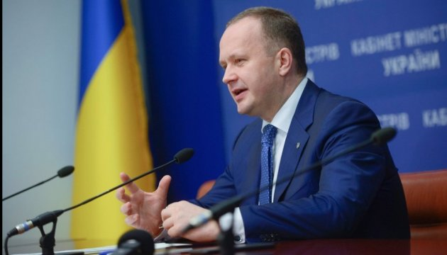 ministrul ecologiei și resurselor naturale a Ucrainei, Ostap Semerak