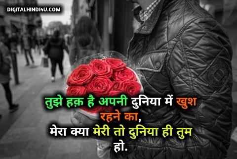 romantic status dp download