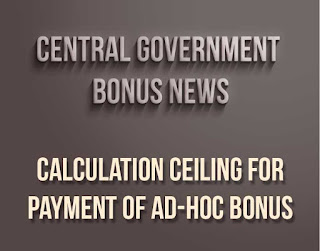 Central government employees bonus news – Calculation ceiling for payment of ad-hoc Bonus