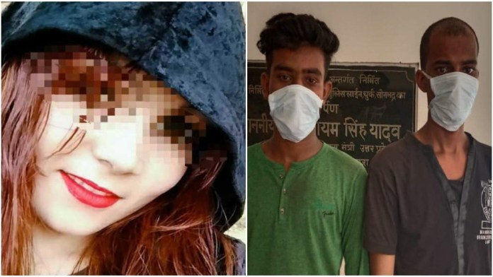 Hindu girl beheaded after she refused to convert to Islam, husband Ejaz