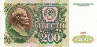 நாடுகளும் நாணயங்களும் - Countries and Currency - part 12.