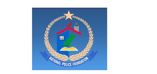National Police Foundation  NPF Islamabad Latest  Jobs 2021 For Security Guards
