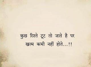 love status whatsapp hindi photo quotes 2 line,very sad whatsapp status
