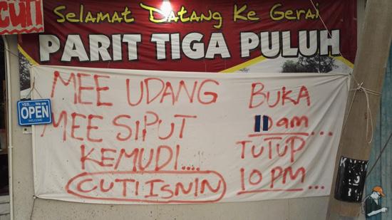 Sedapkah Mee Udang Parit 30 Yang Viral Tu?
