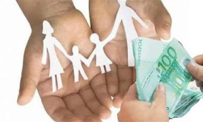 Επίδομα μέχρι 600 ευρώ σε οικογένειες – Οι περιοχές του Ν. Θεσπρωτίας