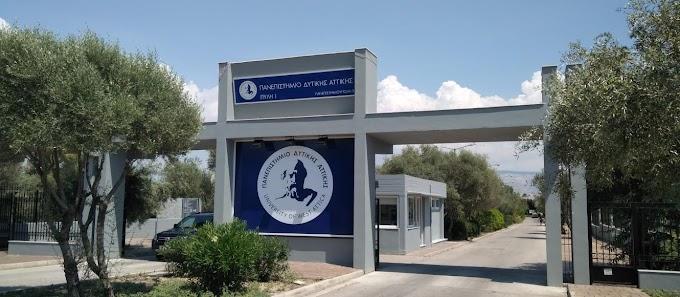 Εμείς να δούμε πότε θα συνεργαστούμε για το τμήμα Αμπέλου και Οίνου - Συνεργασία Δήμου Λαμιέων με το Πανεπιστήμιο Δυτικής Αττικής