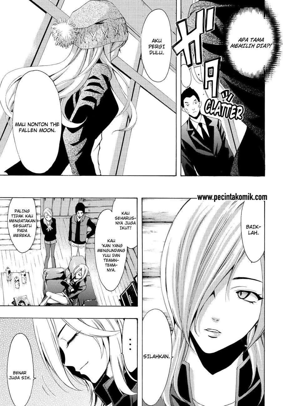 Fuuka Chapter 95-9