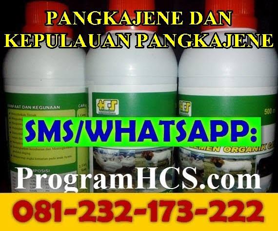 Jual SOC HCS Pangkajene dan Kepulauan Pangkajene