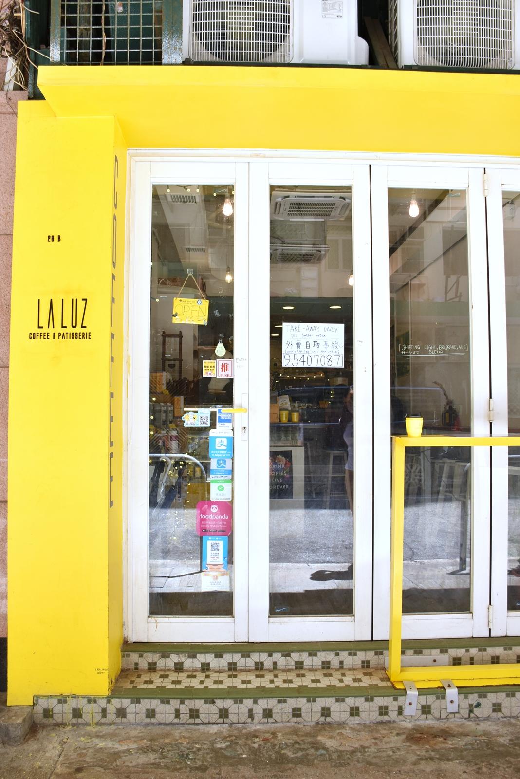 [香港咖啡店] 佐敦Cafe | La Luz:黃色大門 澳洲式街坊咖啡小店 | 《早餐女皇之蔬食日常》