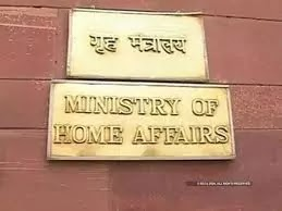 Home Ministry released new guideline amid growing corona, know in detail