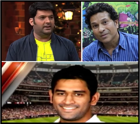 4 Celebrities Who Refused To Appear On The Kapil Sharma Comedy Show, रिजेक्टेड इनविटेशन