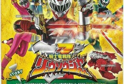 Jadwal Film Kamen Rider Dan Super Sentai 2019 Terungkap