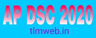 About ap dsc and tet  2020