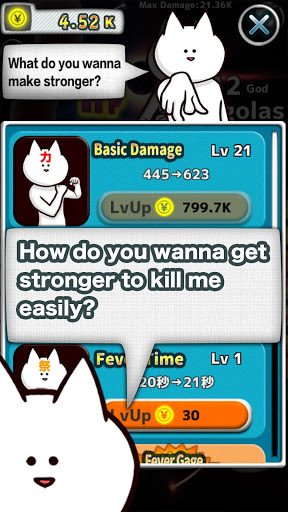 Just Kill Me. Mod APK