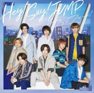 [Single] Hey! Say! JUMP – Fanfare! (25th Single) [MP3/320K/ZIP]