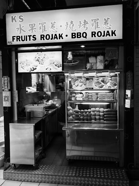 KS Fruits Rojak, Pasir Panjang Food Centre