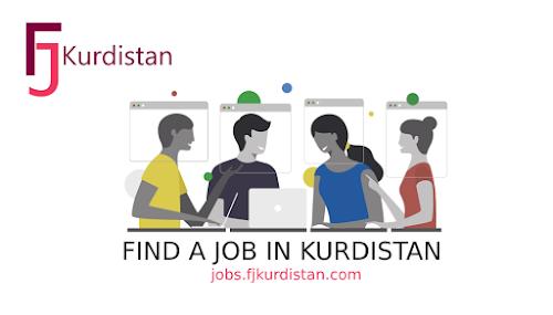 هەڵی کار لە کوردستان jobs in kurdistan