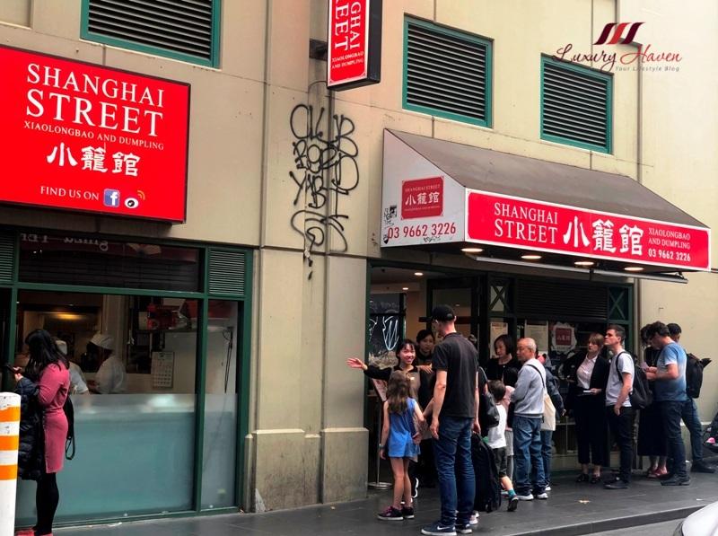 melbourne chinatown shanghai street xiao long bao dumpling