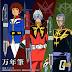 P-Bandai: Mobile Suit Gundam Fountain Pen - Release Info