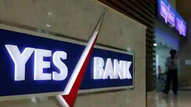 Yes bank Crisis : If you have an account with Yes Bank, this is the answer to your five questions.
