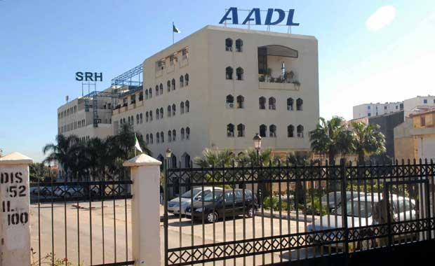 ملف كيفية إستخراج شهادة السلبية العقارية في الجزائر