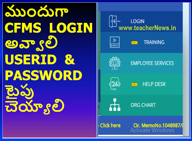 PD Accounts management in AP CFMS   How to School Grants withdrawl Full details in Telugu