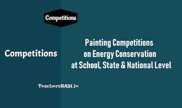 ntpc energy conservation painting competition 2018 at state level,telangana state level painting competitions on energy conservation 9th november 2018