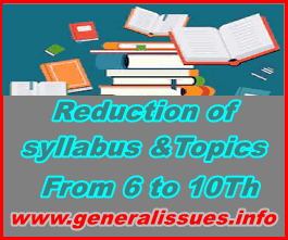 Reduction-of-syllabus-and-topics-lessons