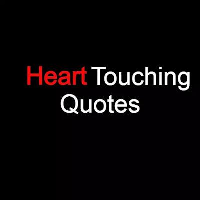 Heart-Touching-Quotes-in-Urdu