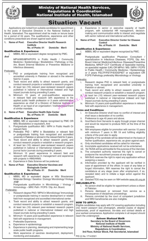 Ministry of National Health Services Jobs 2021 in Pakistan