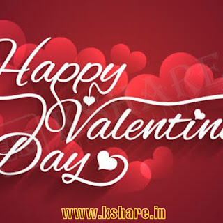 Top Valentine Day Shayari For BF GF Wife Husband 14 February Special Love Romantic Heart Touching Baby Babu Sweetheart Shayari Status For FB Whatsapp Instagram