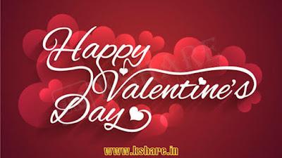 Top Valentine Day Shayari For BF GF Wife Husband 14 February Special Love Romantic Heart Touching Baby Babu Sweetheart Shayari Status For FB Whatsapp Instagram,valentine day shayari for boyfriend in hindi,valentine day shayari in hindi 2020,valentine day shayari,valentine day shayari in hindi download,love day shayari in hindi,valentine day ki shayari,valentine day list shayari in hindi,valentine day shayari for girlfriend