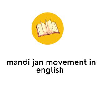 mandi jan movement in english