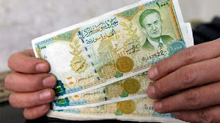 سعر صرف الليرة السورية والذهب يوم الأربعاء 29/4/2020