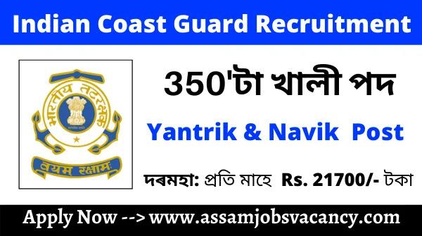 Indian Coast Guard Yantrik & Navik Recruitment 2021
