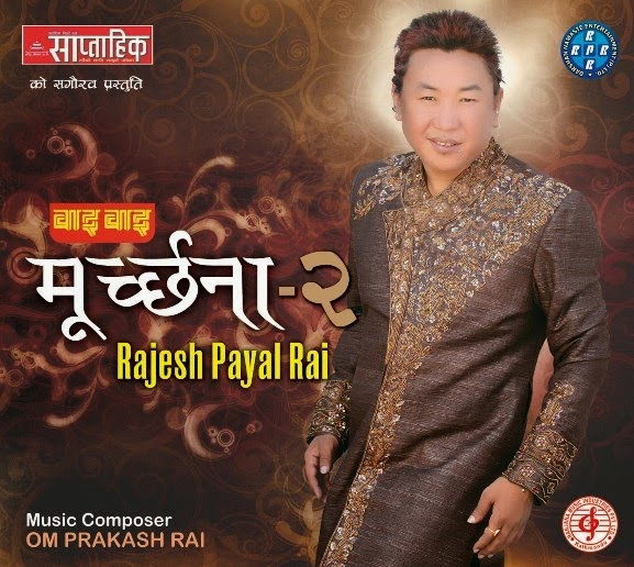 Murchana 2 MP3 Album Songs By Rajesh Payal Rai