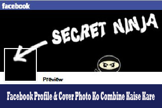 facebook-profile-cover-photo-ko-combine-kaise-kare