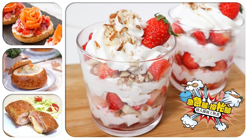 White Chocolate Strawberry Parfaits 白朱古力草莓芭莓杯