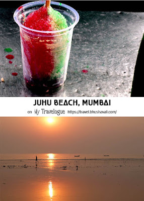 Late night at Juhu Beach Pinterest