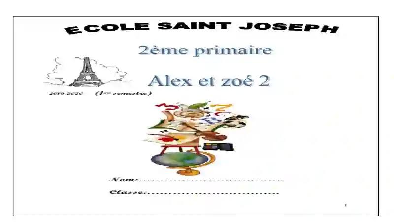 مذكرة شرح وتدريبات لغة فرنسية للصف الثاني الابتدائى الترم الاول 2021