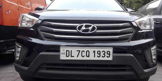 वाहन नंबर से मालिक के नाम का पता कैसे करें | HOW TO FIND VEHICLES OWNER NAME