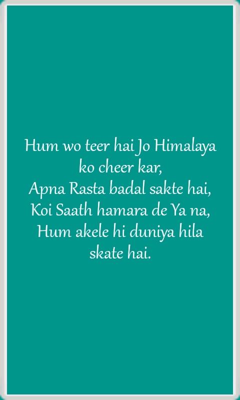 Hum wo Attitude shayari in english