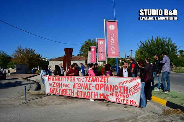 Συμμετοχή στην απεργία της 28ης Νοέμβρη των Εργαζομένων στον Επισιτισμό - Τουρισμό Αργολίδας