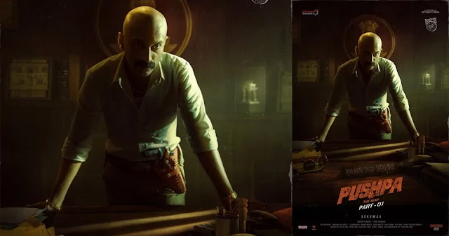 Fahadh Faasil's first look poster from Pushpa The Rise has been released; Bhanwar Singh Shekhawat (IPS)