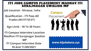 ITI Jobs Campus In Gwalior MP