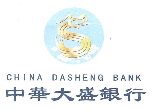 Job Opportunity at China Dasheng Bank Ltd, Head of Internal