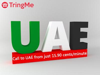 cheap calls to United Arab Emirates