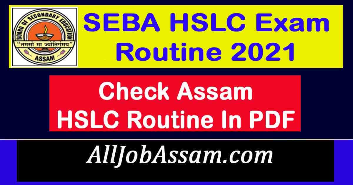 SEBA Class 10th Exam Time Table