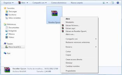 Кликните правой кнопкой мыши по файлу и выберите опцию Распаковать