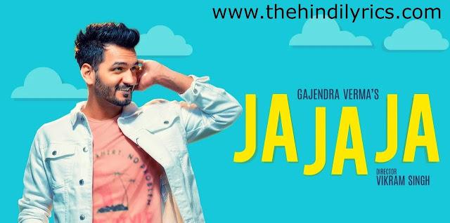 Ja Ja Ja Lyrics – Gajendra Verma (2019)